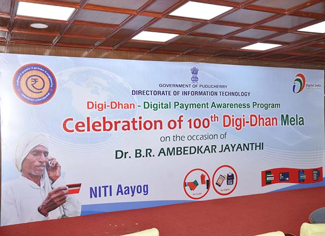 Celebration of 100th Digi Dhan Mela images