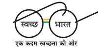 Swachh Bharat Abhiyan Image